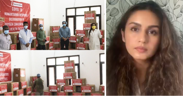 Actress Huma Qureshi To Set Up A 100-Bed Hospital And An Oxygen Plant In Delhi