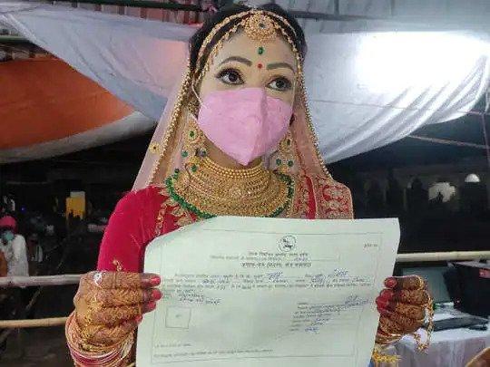 Poonam Sharma BDC Election