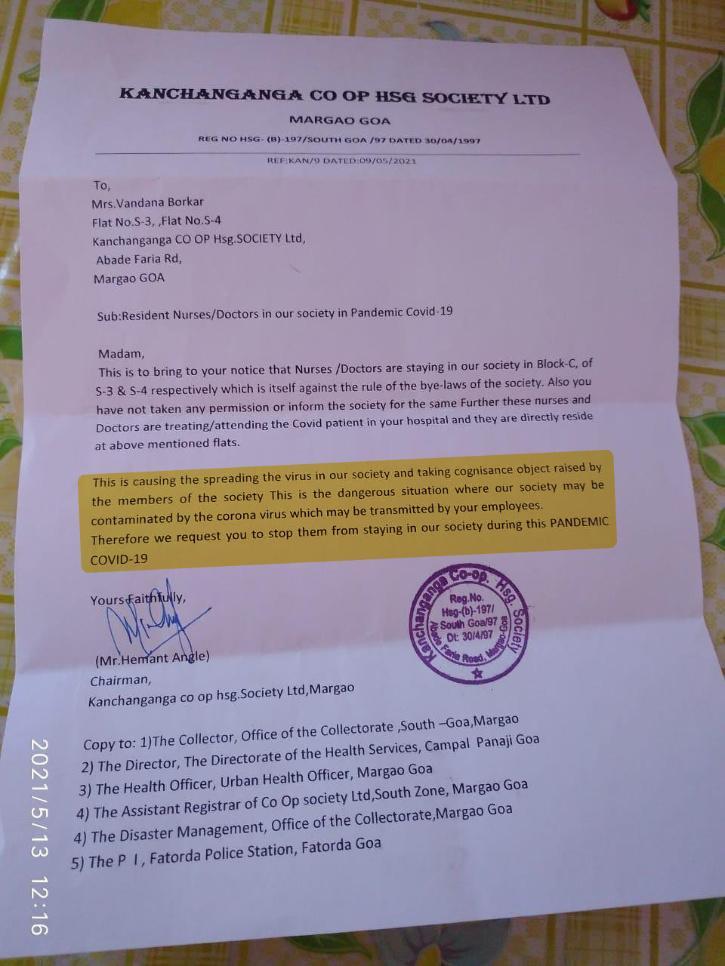 Kanchanganga Co Op HSG Society LTD