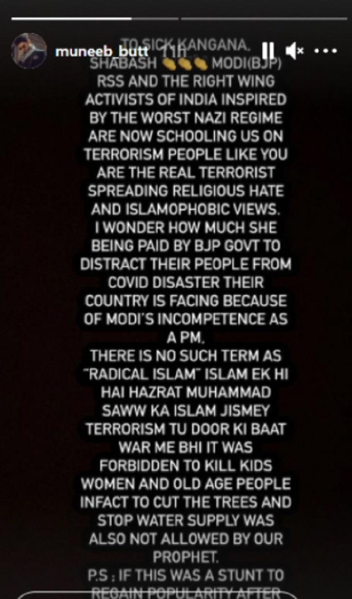 Pakistani actress Maya Ali and actor Muneeb Butt slam Kangana Ranaut for her Islamophobic statement.