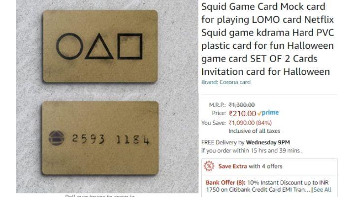 squid game invite