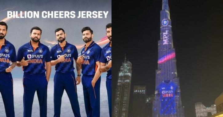 jersey team india