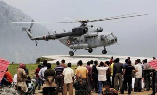 IAF Operation Rahat