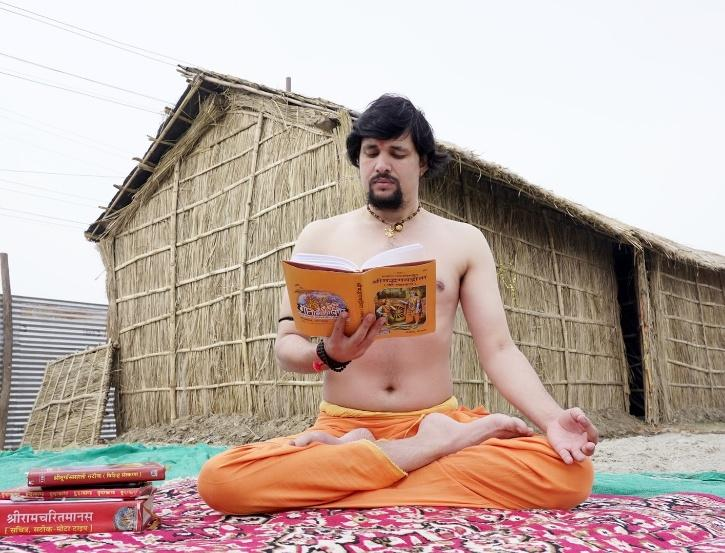 Anand Giri