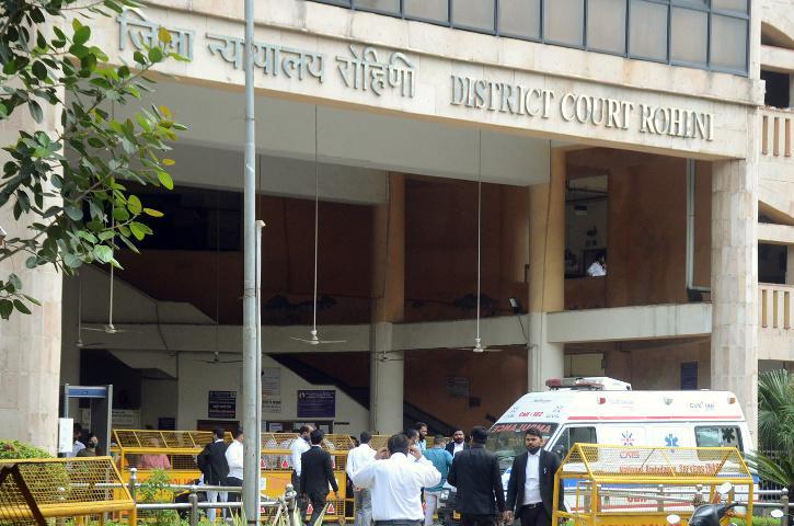 Rohini District court