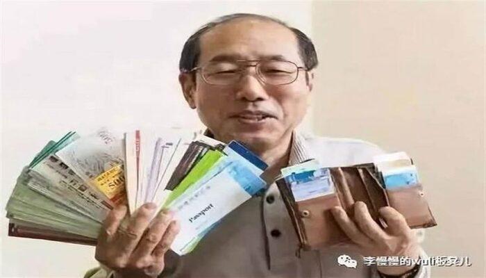 coupon man japan