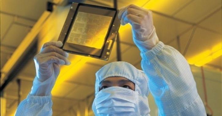 inside microchip fab unit