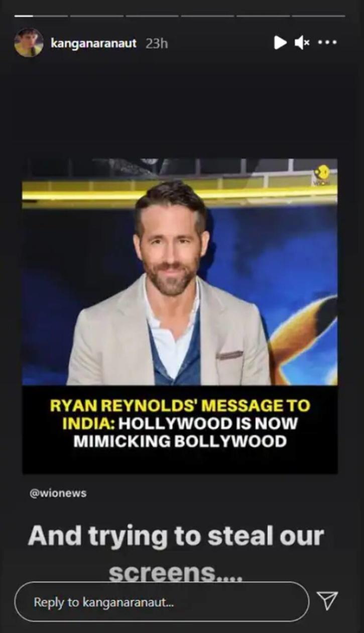 Kangana Ranaut accused Hollywood of stealing screens.