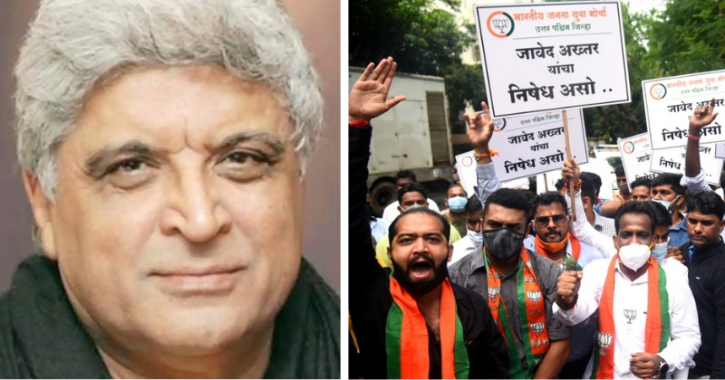 Security Increased Outside Javed Akhtar