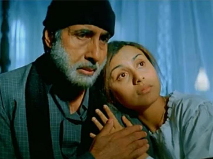 Black - movies rejected by Kareena Kapoor