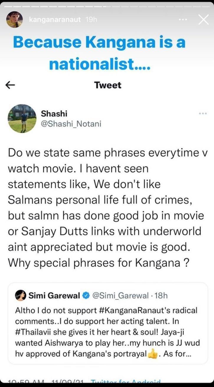 Kangana Ranaut responds to Simi Garewal.