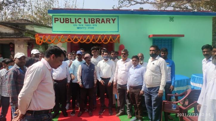 Borwa block library, Jamtara