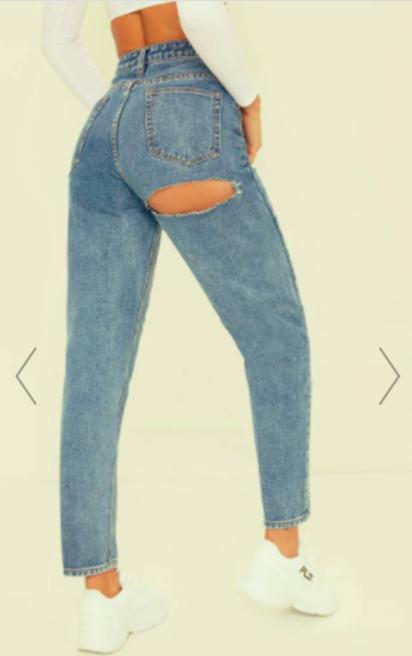bum-rip-jeans