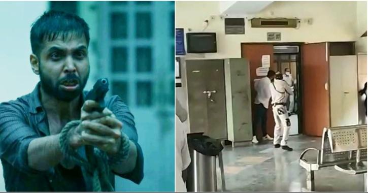 The real scene from Rohini