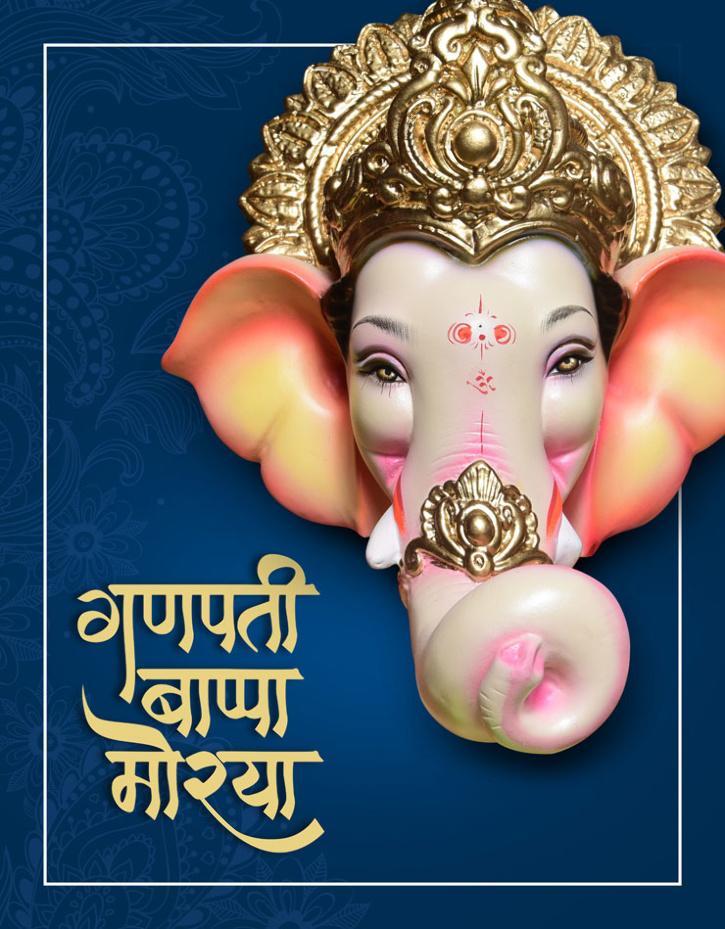 Happy Ganesh Chaturthi Wishes