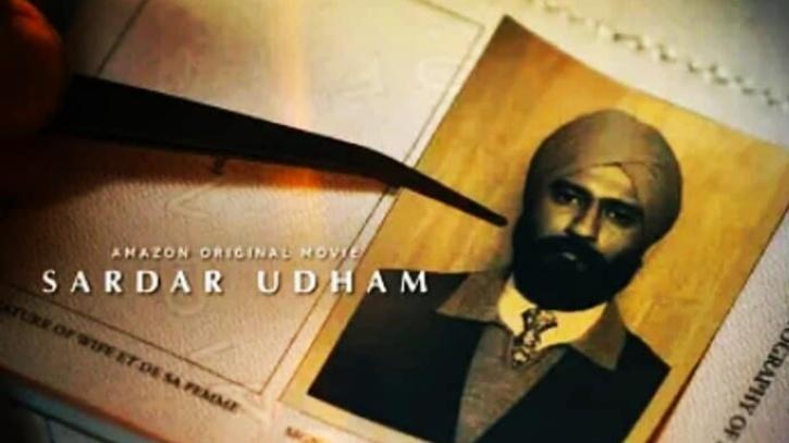 Sardar Udham teaser: On Bhagat Singh