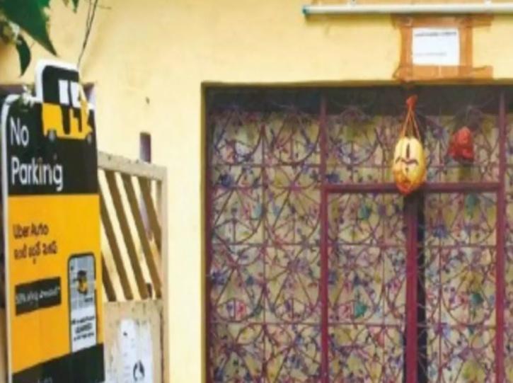 vijaywada house