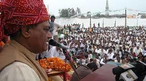 Haryana Development Thought By Venod Sharma