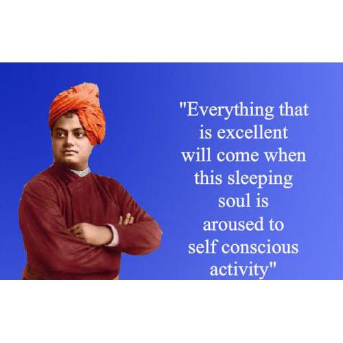 Swami Vivekananda's Quotes