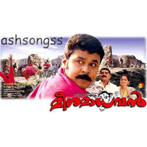 meesha madhavan malayalam movie songs