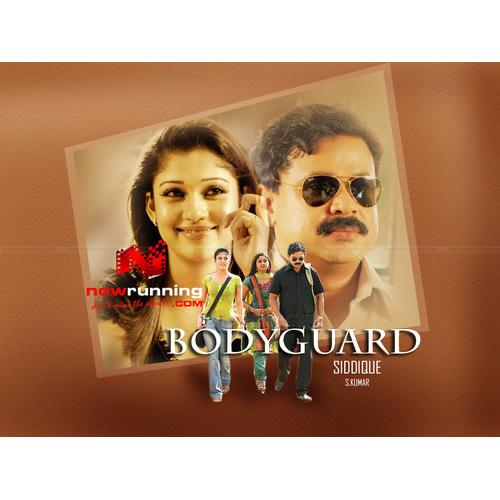 bodyguard mp3 download malayalam