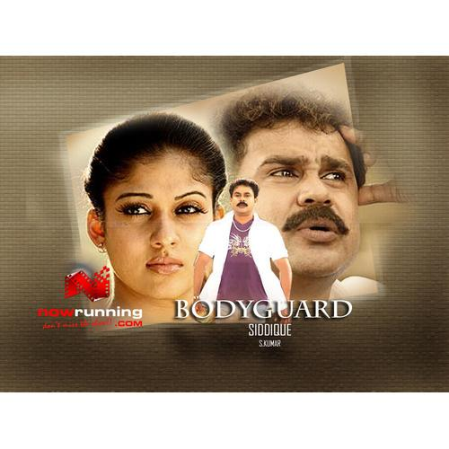 bodyguard malayalam movie actress