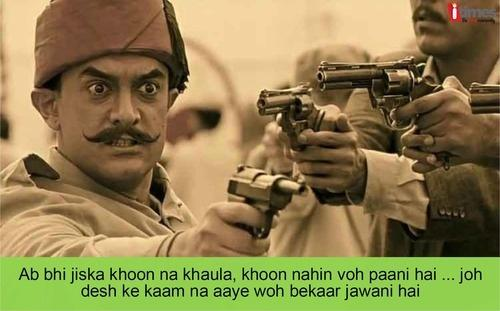 10 dialogues by Aamir Khan that you can totally use in your