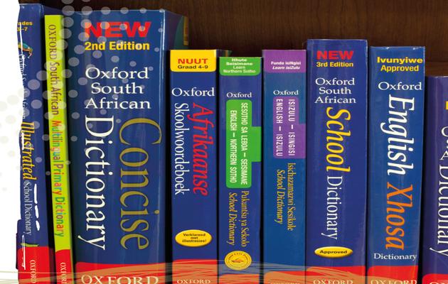 aiyoh oxford dictionary