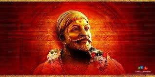 chhatrapati shivaji maharaj wallpaper indiatimescom