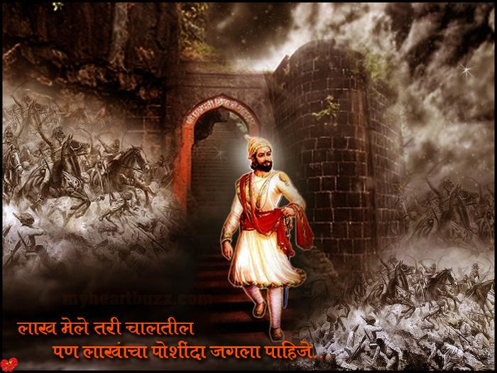 Chhatrapati Shivaji Maharaj Wallpaper ...