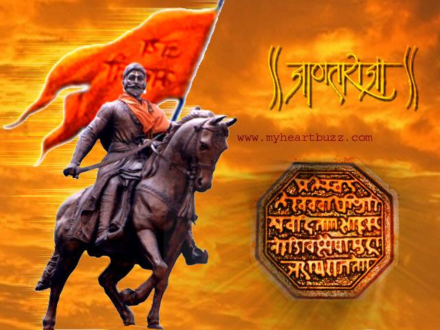 Shivaji Maharaj Photo Free Download: Chhatrapati Shivaji Maharaj Wallpaper ...