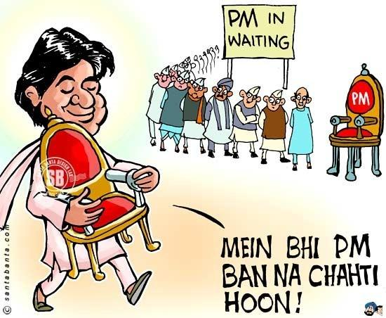mayawati cartoon