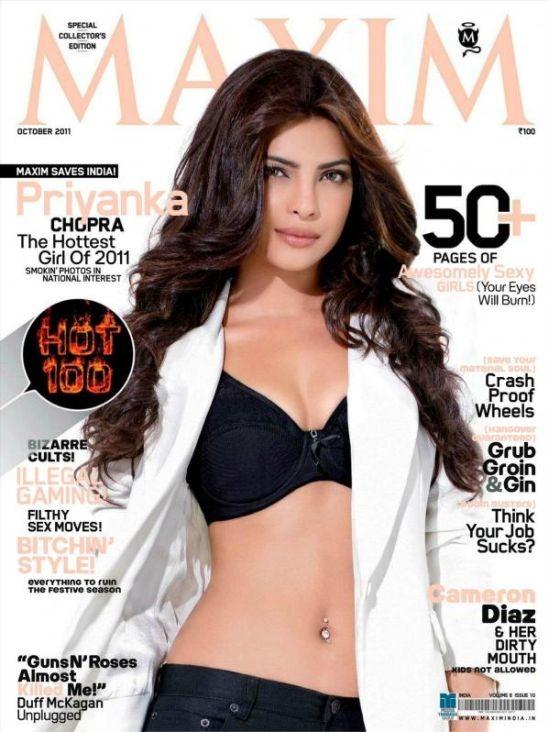 Maxim Subscription