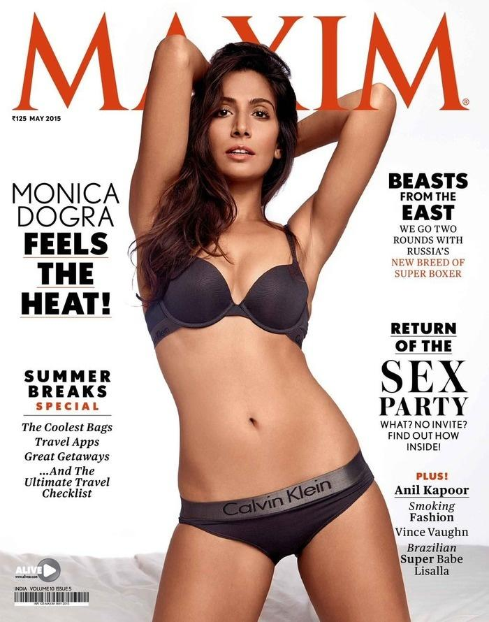 Hottest Maxim Cover Girl
