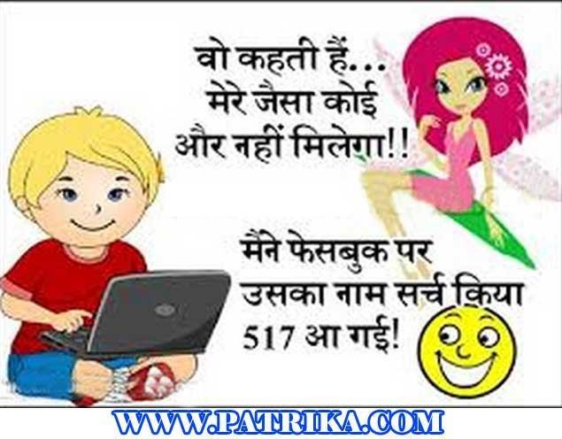 mast wala joke indiatimes com