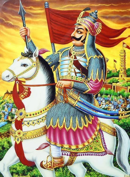 Maharana Pratap Hd Wallpaper Indiatimescom