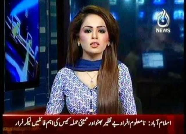 Sexy pakistani news anchors
