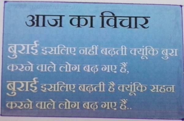 Great Leaders Indiatimescom
