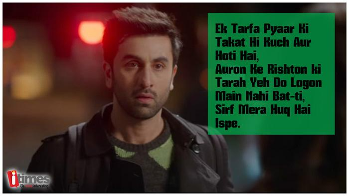 Heart Touching Dialogues And Shayari From Ae Dil Hai Mushkil-8388