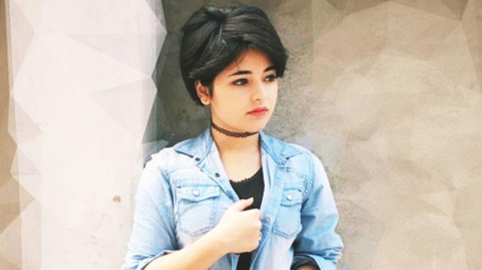Zaira Wasim's Unseen Private Photos