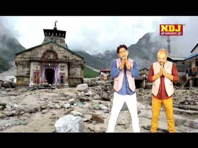 bhola bah gaya ganga me mp3 song