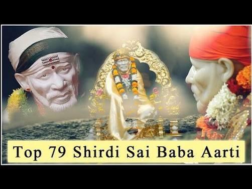 SHIRDI SAI BABA BHAJANS EPUB
