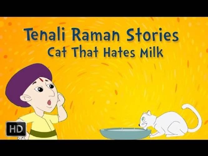 Short Stories : Tenali Raman Stories - The Cat That Hates