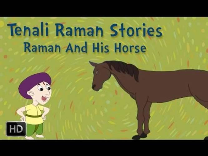 Tenali Raman Stories - Raman And His Horse - Moral Stories