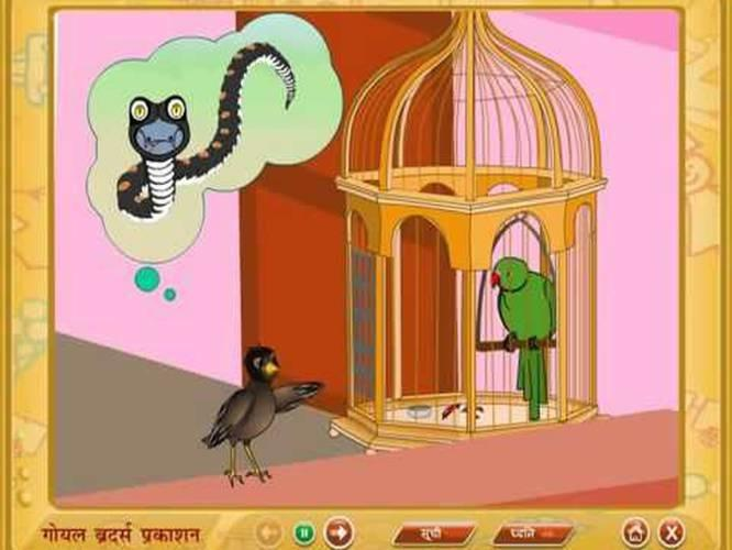 Bandhan Ka Sukh Hindi Poem Kavita For Kids