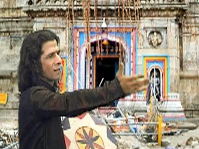 kedarnath dham ki ghatna by prem mehra