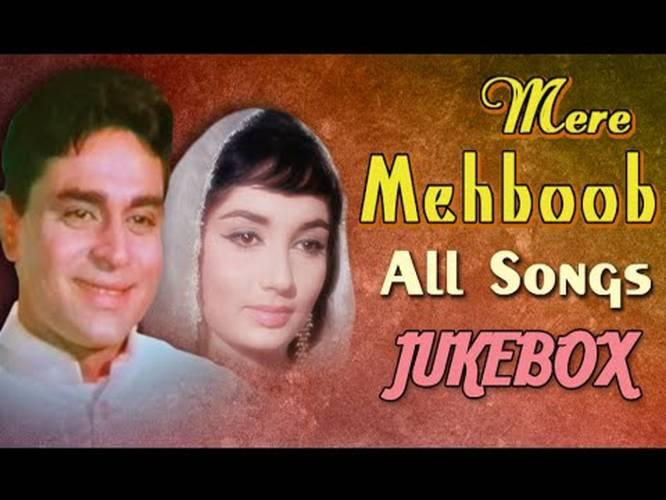 Mere Mehboob All Songs Jukebox Rajendra Kumar Sadhana Evergreen Old Hindi Songs Ishq bina kya jeena 13:56 : mere mehboob all songs jukebox