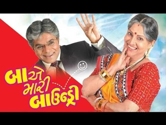 Top 5 Most popular Gujarati Dramas on YouTube for free watch in full length