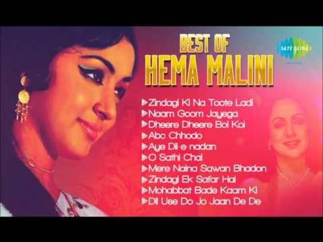 old hindi song video 2015