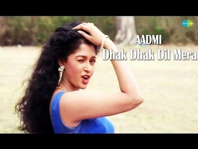 Dhak Dhak Dil Mera Aadmi Hindi Movie Video Song Mithun